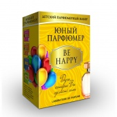 "Юный Парфюмер ""BE HAPPY"""